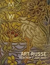 Magnin Wedry Art russe vente du 7 juin 2017 à Drouot-Richelieu