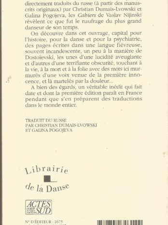 Nijinski, Cahiers (version non expurgée)