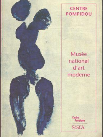 Centre Pompidou Musée national d'art moderne, par Jacinto Lageira.